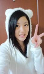大西颯季 公式ブログ/遊び納め 画像1