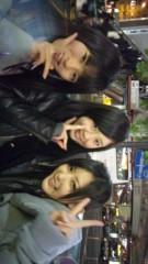 大西颯季 公式ブログ/よいお年を !! 画像1