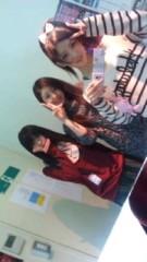 大西颯季 公式ブログ/最高 最高 最高 !!! 画像3