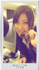 大西颯季 公式ブログ/ハンドクリーム塗りすぎた !! 画像1