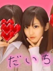大西颯季 公式ブログ/ぷりんとくらぶ 画像1