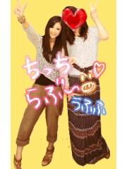 大西颯季 公式ブログ/身長差 20センチ の仲 ← 画像2