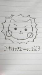 大西颯季 公式ブログ/これはなーんだ!! 画像1