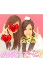 大西颯季 公式ブログ/からおけ〜♪ 画像1