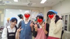 大西颯季 公式ブログ/作ったよ (*^^*) 画像1