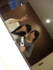 大西颯季 公式ブログ/明日は 修学旅行 さ〜 画像1