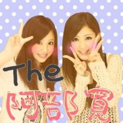 大西颯季 公式ブログ/ぷりくら ** 画像2