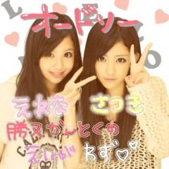 大西颯季 公式ブログ/ぷりくら ** 画像1