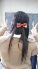 大西颯季 公式ブログ/make & hair 画像2