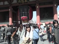 大西颯季 公式ブログ/asakusa no  tabi 画像1