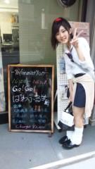 大西颯季 公式ブログ/学級日誌〜級長〜 画像1