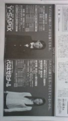 大西颯季 公式ブログ/LOOK !! 画像1