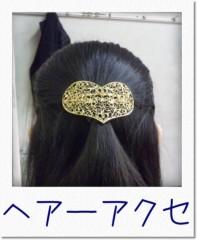 大西颯季 公式ブログ/お気に入り ♪ 画像1