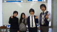大西颯季 公式ブログ/today's coordinate 画像2