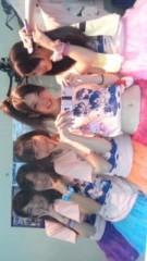 大西颯季 公式ブログ/最高 最高 最高 !!! 画像1