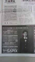 大西颯季 公式ブログ/LOOK !! 画像2