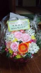 大西颯季 公式ブログ/ぱわふる** 画像3
