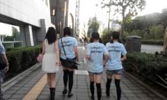 大西颯季 公式ブログ/写真あっぷ!お? 画像2