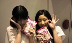 大西颯季 公式ブログ/写真あっぷ!お? 画像1