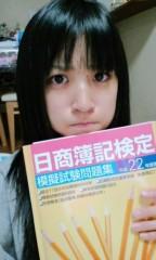 大西颯季 公式ブログ/ふぁいつ!! 画像1