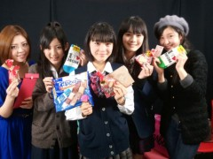 大西颯季 公式ブログ/PAWA GAKU ** 画像1