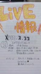 大西颯季 プライベート画像/◆◇手書き日記◇◆ 2月13日