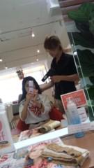 大西颯季 公式ブログ/美容院 で cut  画像1