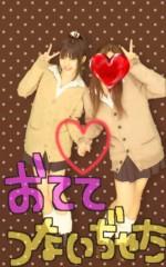 大西颯季 公式ブログ/聖地★+. 画像1