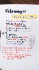 大西颯季 公式ブログ/手書き日記 画像2