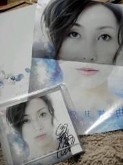 大西颯季 公式ブログ/☆*::*:☆MerryXmas☆:*::*☆ 画像1