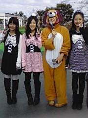 大西颯季 公式ブログ/公演終わりぃ(*^^*) 画像1