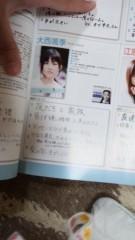 大西颯季 公式ブログ/らいぶ情報 〜 ♪ 画像3