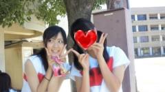 大西颯季 公式ブログ/学校終わった! 画像1