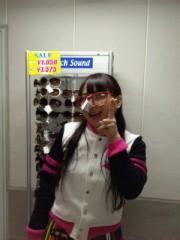 賀川照子 公式ブログ/2月5日 画像1