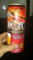 賀川照子 公式ブログ/14日ウエディング 画像1
