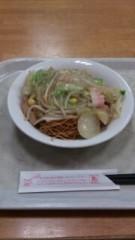 賀川照子 公式ブログ/15日かわらないのに 画像1