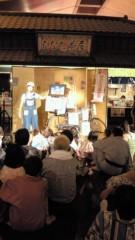 賀川照子 公式ブログ/14日ジャグリングショー 画像1