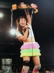 賀川照子 公式ブログ/30日11月予定 画像1