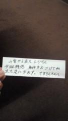 賀川照子 公式ブログ/6日ショータイム 画像1