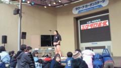 賀川照子 公式ブログ/4日お年玉 画像1