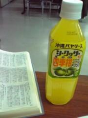 賀川照子 公式ブログ/4月26日の日記 画像1