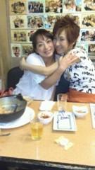 賀川照子 公式ブログ/5日青春にカエルのだ! 画像1
