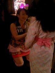 賀川照子 公式ブログ/2日イルミネーション 画像1