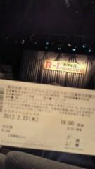 賀川照子 公式ブログ/2月23日 画像1
