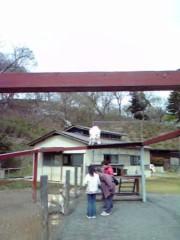 賀川照子 公式ブログ/4月15日の日記 画像1