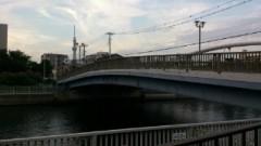 賀川照子 公式ブログ/19日アンビリーバボー 画像1