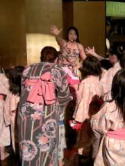 賀川照子 公式ブログ/5月23日の日記 画像1