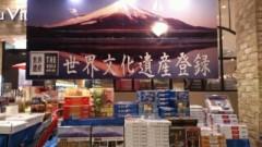 賀川照子 公式ブログ/11日ひたすら歩く 画像1