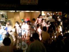 賀川照子 公式ブログ/31日6月の予定 画像1