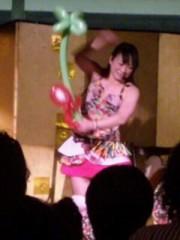 賀川照子 公式ブログ/2月6日 画像1